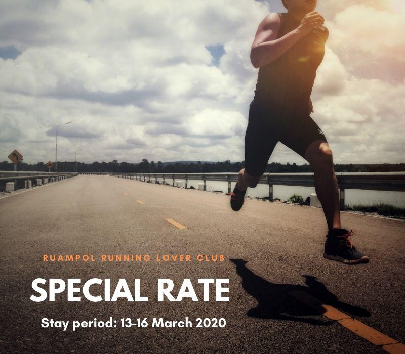 Ruampol Running Lover Club-Krabi