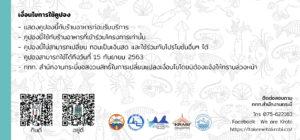 take me to krabi -aonang villa resort, krabi -thailand