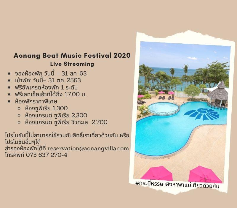 aonang-villa-resort-beachfront-resort in Krabi-thailand- 800x700